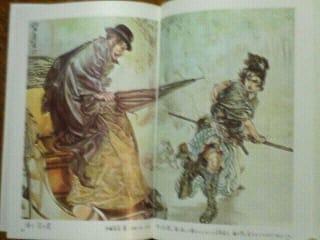 今日の画像は、伊藤彦造の 冒険活劇文庫サムライ魂伊藤彦造 - 本間正幸の