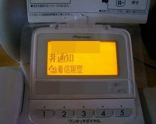 振り込め詐欺 電話番号は通知?それとも非通知でかかってきますか? 【OKWAVE】