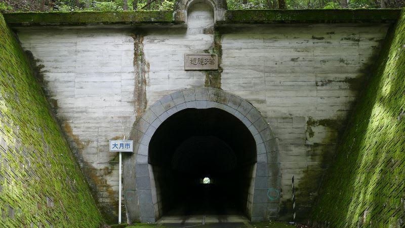 笹子隧道の甲州市側
