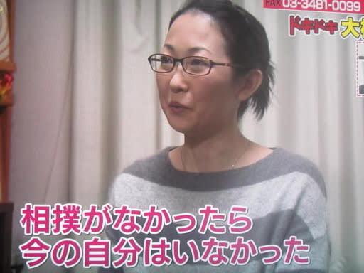 稀勢関、この女性フアンのためにも大阪場所で初優勝、お願いしますね! ジャンル:ウェブログ コメン