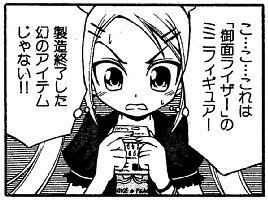 http://blogimg.goo.ne.jp/user_image/33/d8/9705af78985aea121e9cfd85606796c0.jpg