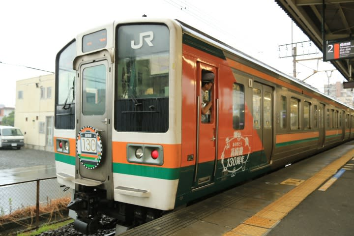 高崎線130周年記念プチラッピング