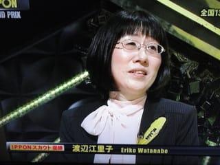 渡辺江里子の画像 p1_20