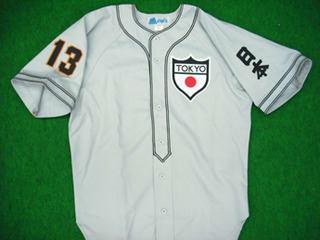 1935年の大日本東京野球倶楽部と...