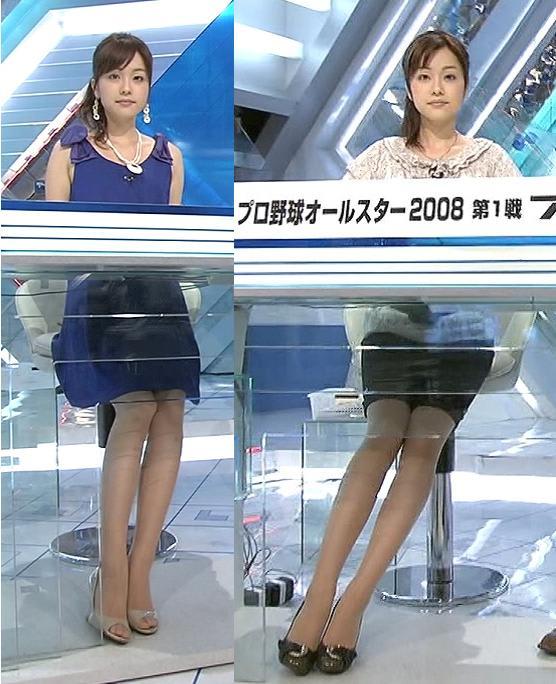本田朋子の画像 p1_19
