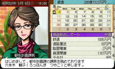 http://blogimg.goo.ne.jp/user_image/34/04/e50e617494a033b04e59e50058d22e12.jpg?random=0078c309167d78f6b82be98e5883d0b8