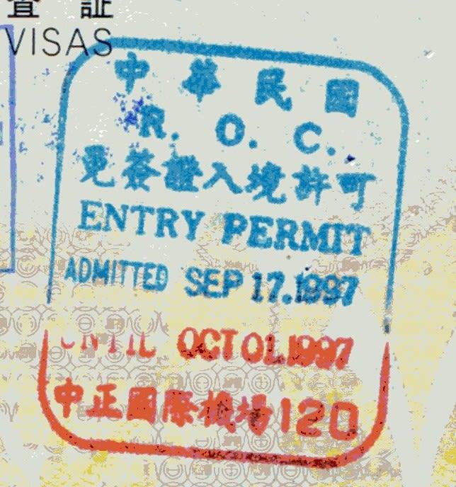 199709_3