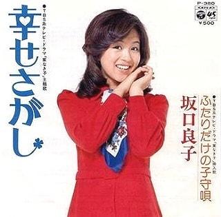 坂口良子の画像 p1_9