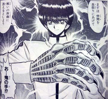 さて、担当が代わって早々、ぬ~べ~初の本格バトルシリーズ「絶鬼編」が始まります! ぬ~べ~の恩師・美奈子先生によって鬼の手に封印された「覇鬼(バキ)」の弟で