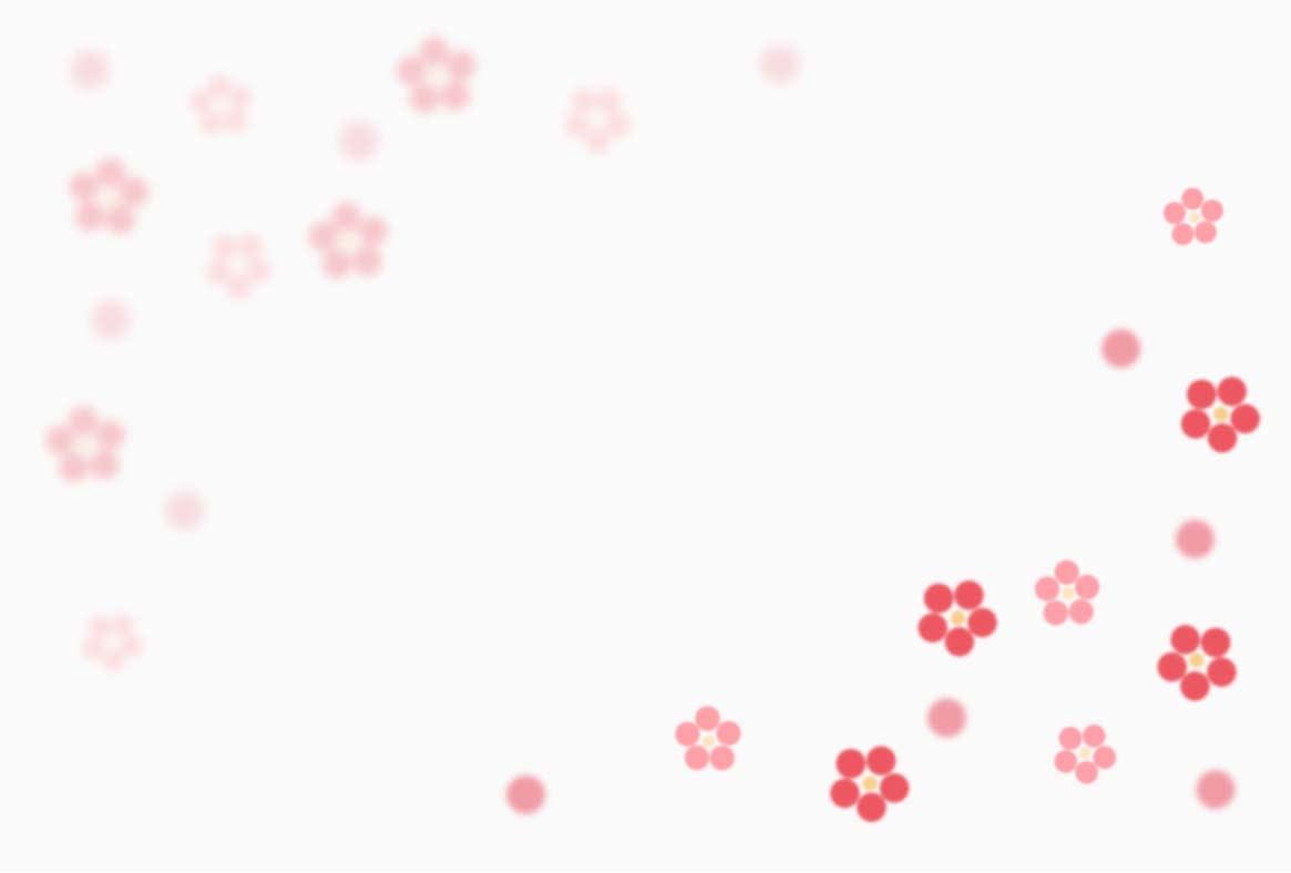 年賀状 背景 - リタイア⇒家事・介護見習い