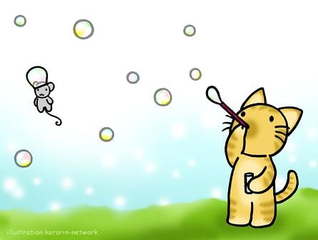 イラスト 2015年賀状無料イラスト : シャボン玉にゃんこ - けろりん ...