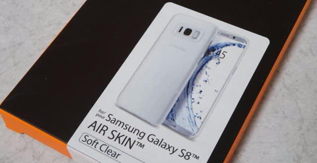 Spigen Galaxy S8 ケース AIR SKINのパッケージ