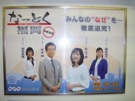 松尾剛の画像 p1_34