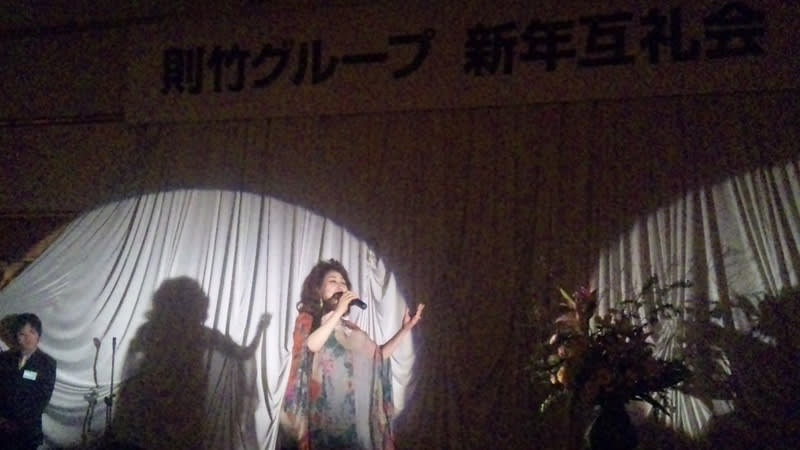 則竹グループ新年互礼会にて