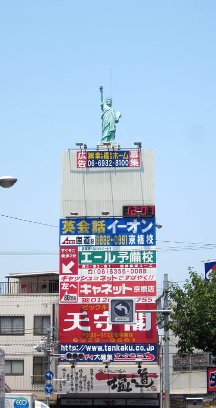Statue_of_liberty_in_kyobashi