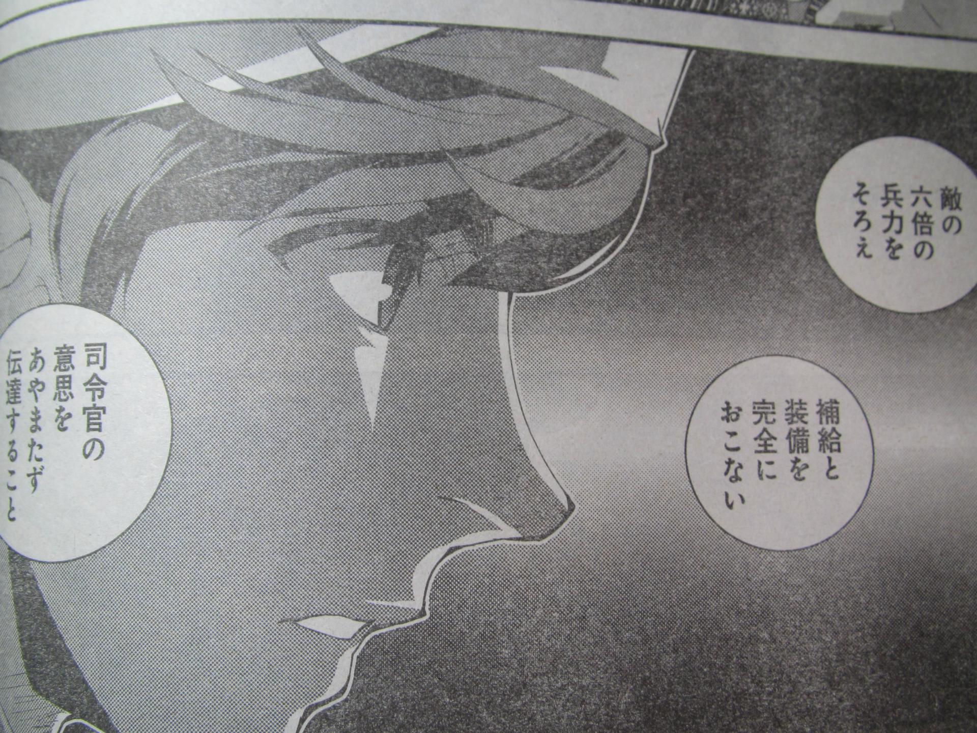 ヨブ・トリューニヒトの画像 p1_24