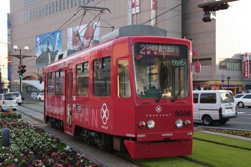 Kagoshima950801
