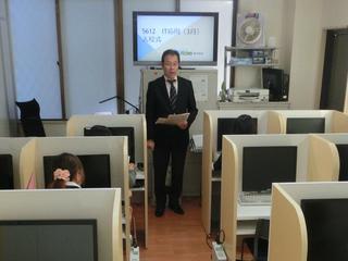 プログラミング(Androidアプリ開発)の職業訓練 …