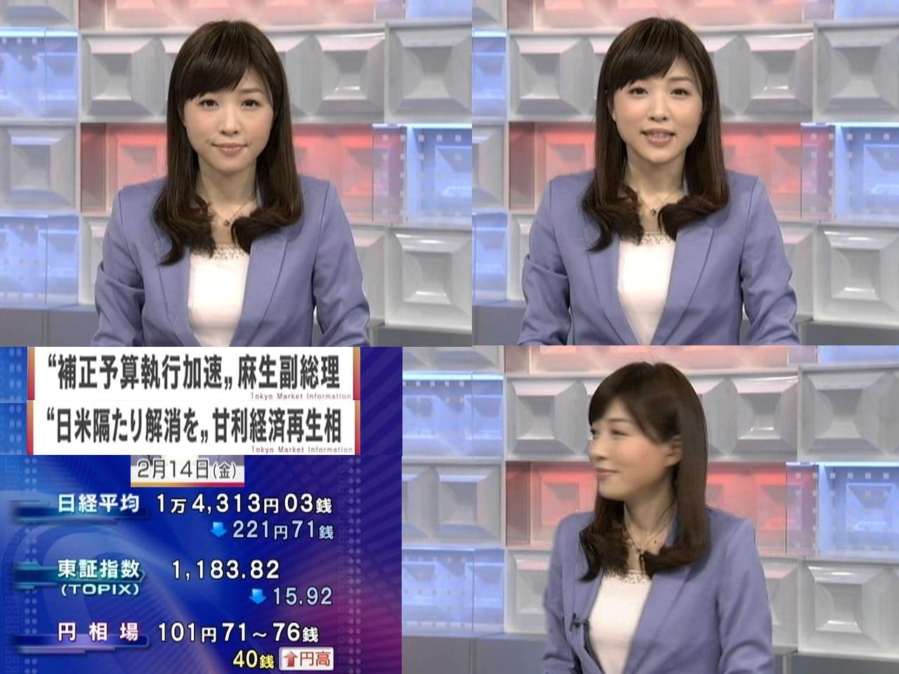 竹内 優美 三 日 続落 東京