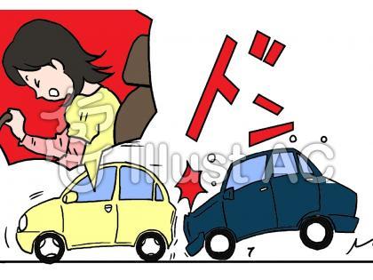 交通事故:レンタカー使用での ...