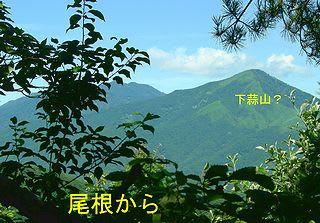 仏ヶ仙 ほとけがせん 743.48m -...
