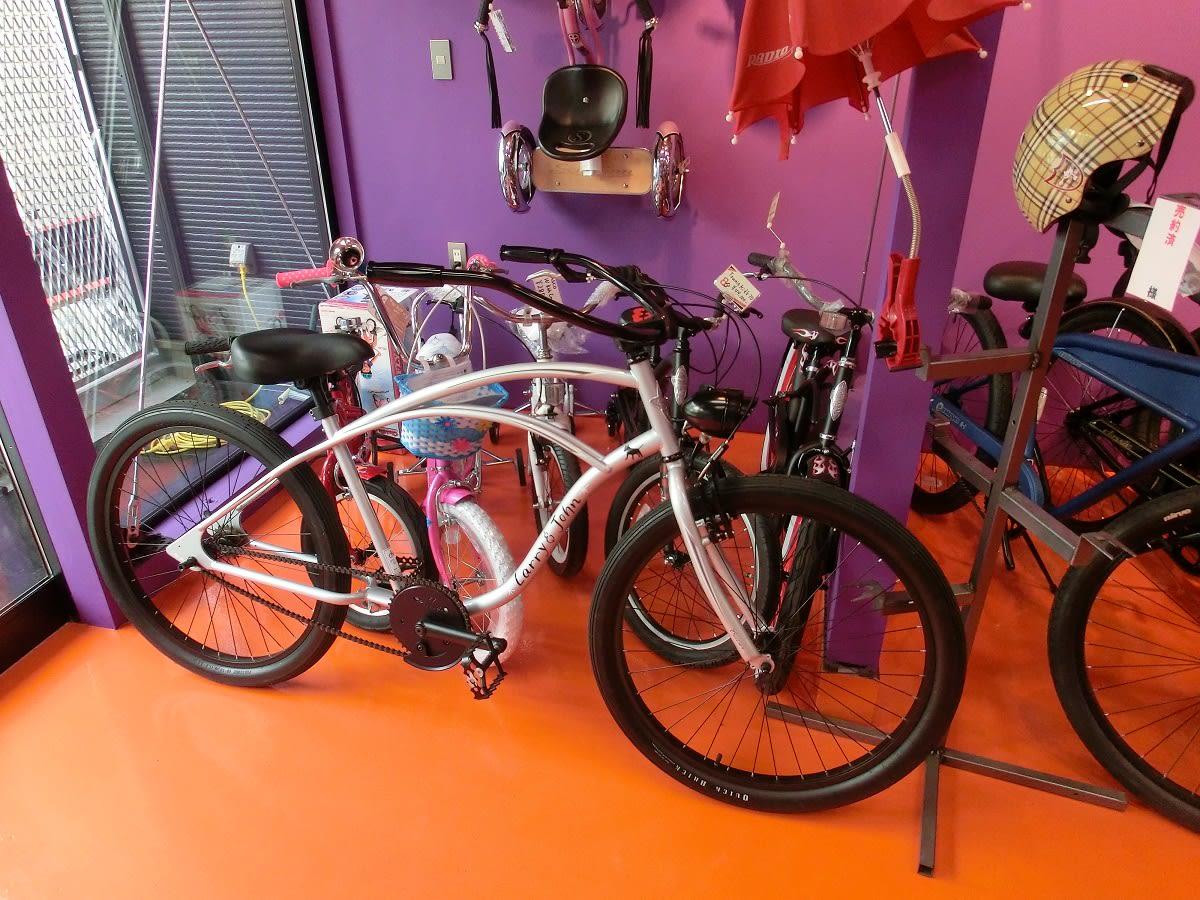 名古屋の自転車屋さん ...
