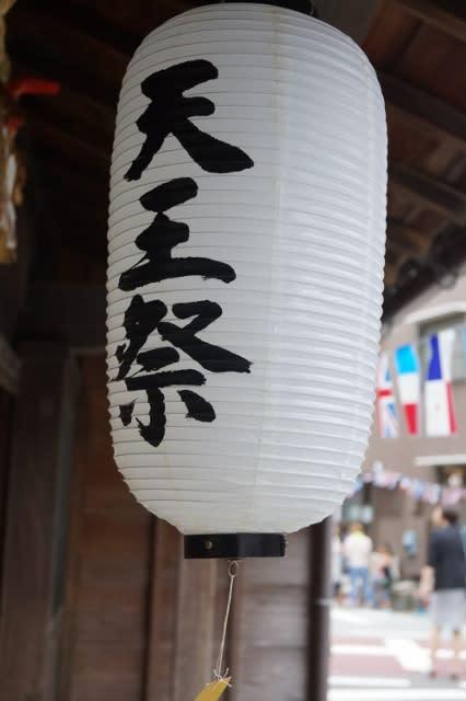 伊勢市河崎「天王祭」に行ってきました〜(^^)