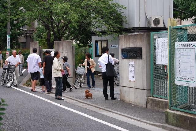 出口調査 - Exit poll