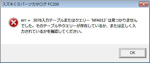 Fig16error01