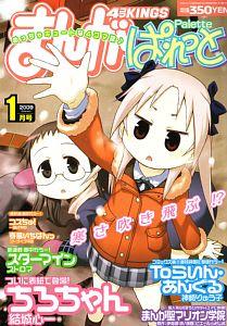 http://blogimg.goo.ne.jp/user_image/35/23/035f4b5425f36e19003021c31ef80909.jpg