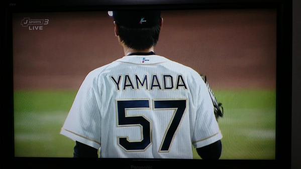 山田修義投手 復活! - 福井県の高校野球をこよなく愛するおっさんのブログ