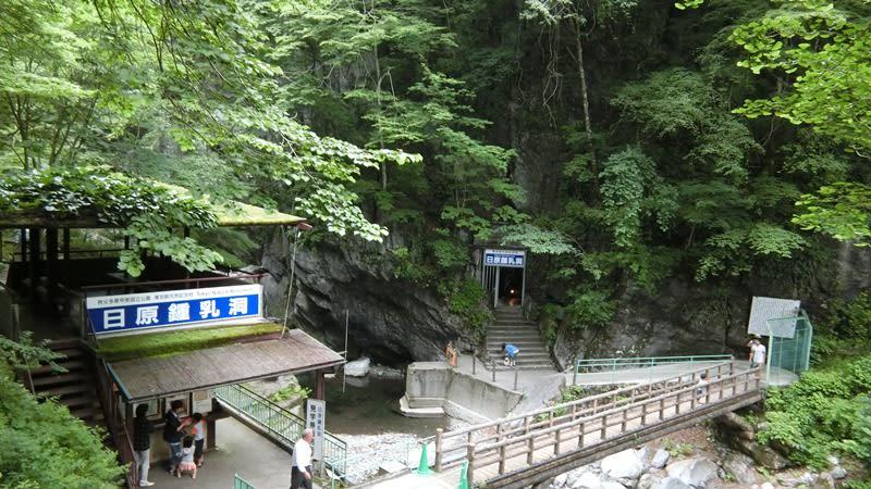 日原鍾乳洞の入口