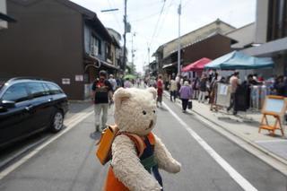 9月23日に千両ヶ辻で開催された...