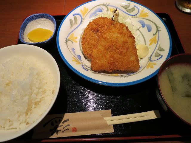 メンチ&あじ定食