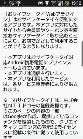 �֤������ե������� Web�ץ饰����פ�����