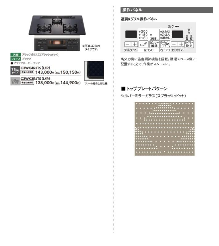 20120808_renji17