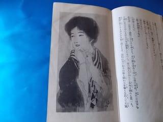 http://blogimg.goo.ne.jp/user_image/35/a3/e36a90bdc4d1c3ea4e95dc61222e2183.jpg