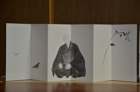 右隻には苦悩する民衆と共に歩む親鸞聖人、そして左隻は一人凛として佇む親... 円覚寺日記 四季綴
