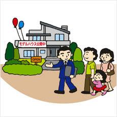 注文住宅と建て売り、どっちがお得?