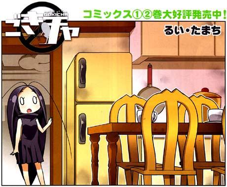 Manga_time_kr_carat_2013_09_p041