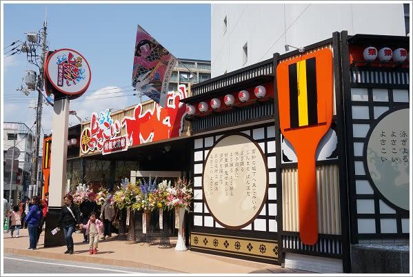 http://blogimg.goo.ne.jp/user_image/35/dd/439456deeadb47b4547199915bead696.jpg