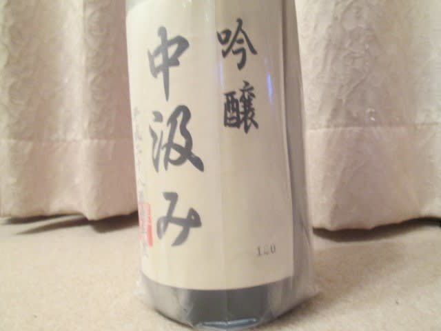 http://blogimg.goo.ne.jp/user_image/35/e4/6308db6910531cd0ec4a3ec40f320823.jpg
