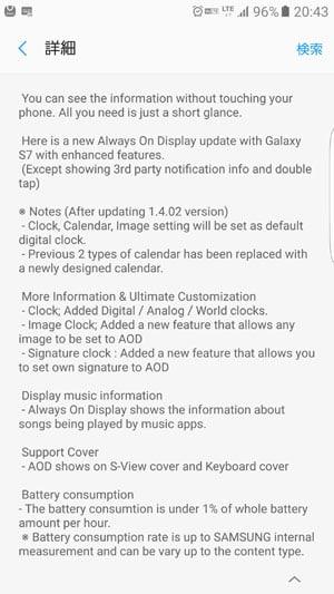 バージョン1.4.02の変更点