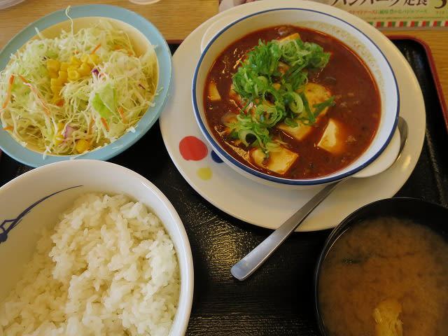 四川風旨辛麻婆豆腐定食