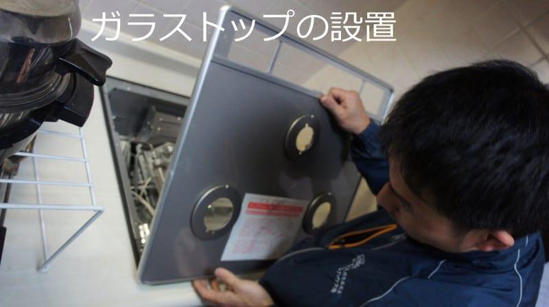 20130318_stove35