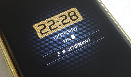 再生中の曲名がAlways On Displayに表示される