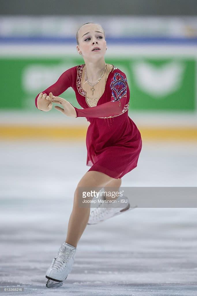 Anastasiia Gubanova no.1
