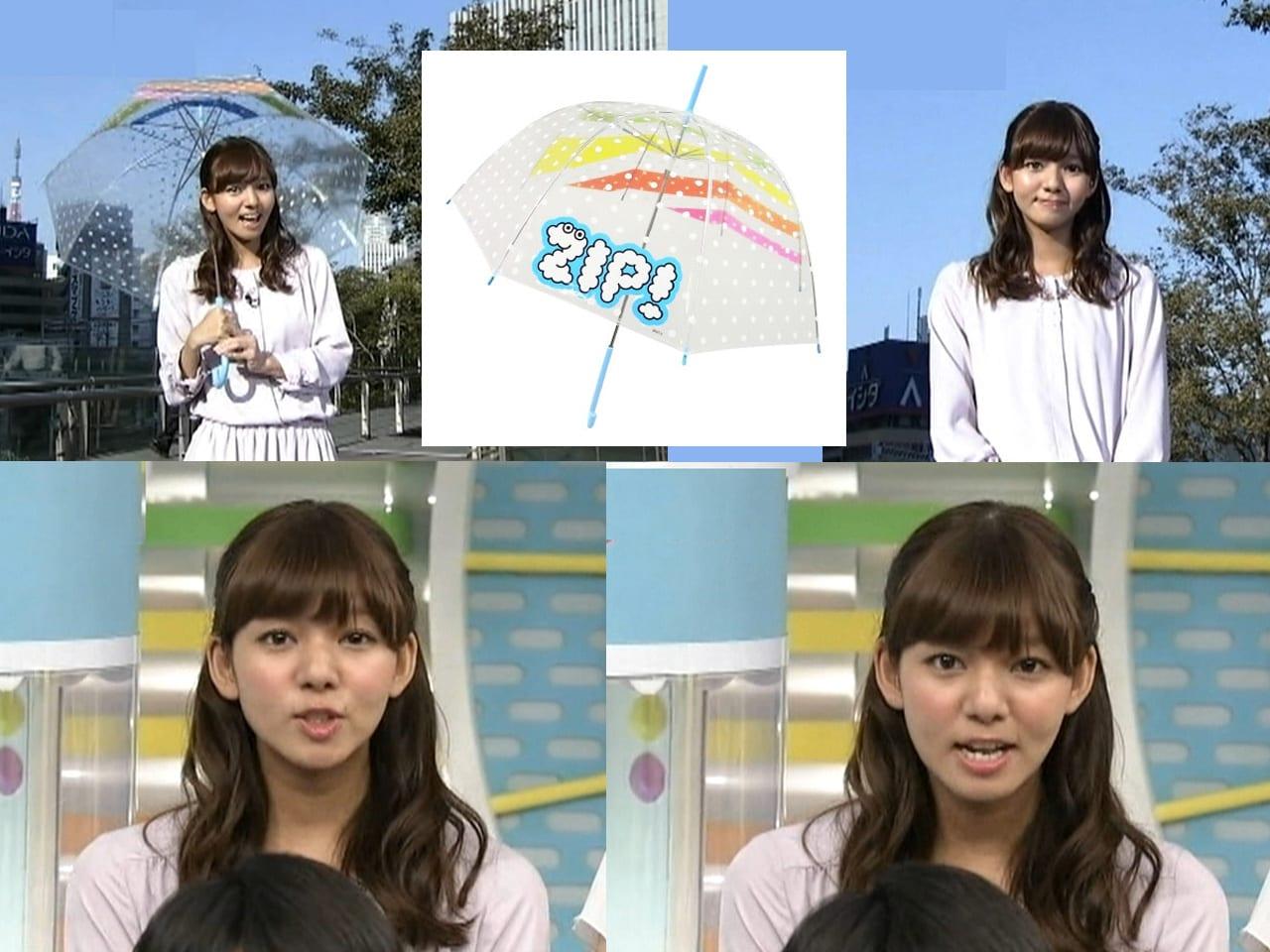 にわみきほ ZIP!オリジナル傘プレゼント - アナレタッチ2