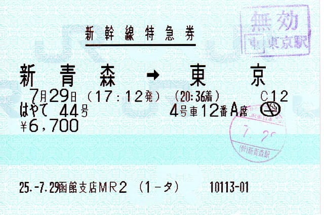201311140002