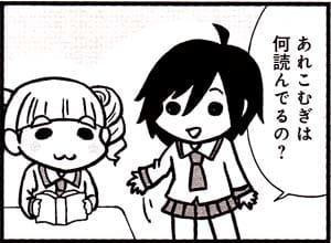 Manga_time_or_2013_09_p179